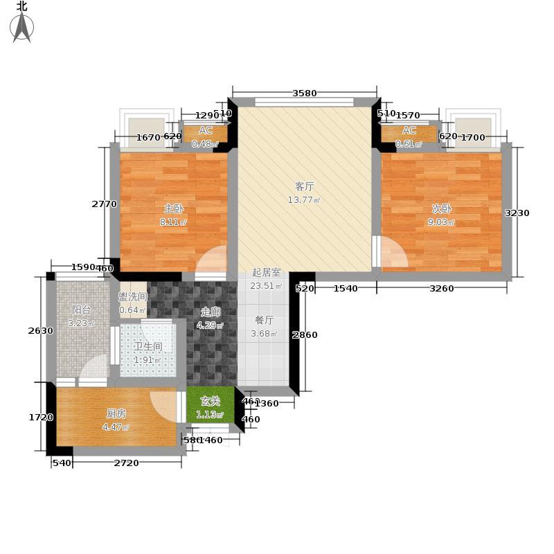风花树74.97㎡二期10号楼5号房户型2室2厅
