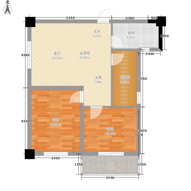 世纪天成向上城72.87㎡世纪天成・向上城a2公寓户型
