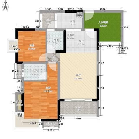 祺山・品阁2室1厅2卫1厨75.31㎡户型图