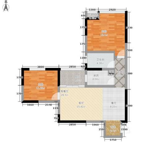 北城旺角2室1厅1卫1厨72.00㎡户型图