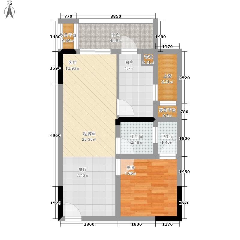 强发百年国际58.12㎡A1户型1室2厅