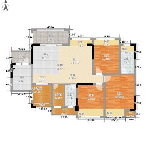 雍晟状元府邸3室1厅2卫1厨162.00㎡户型图