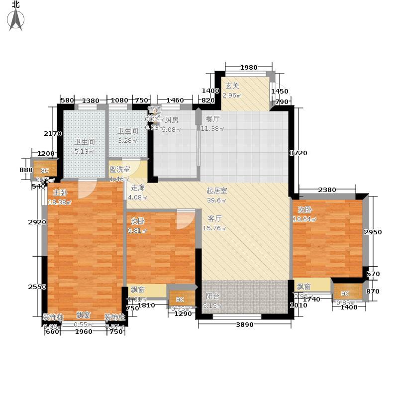 星河荣御122.00㎡二期高层标准层E户型3室2厅