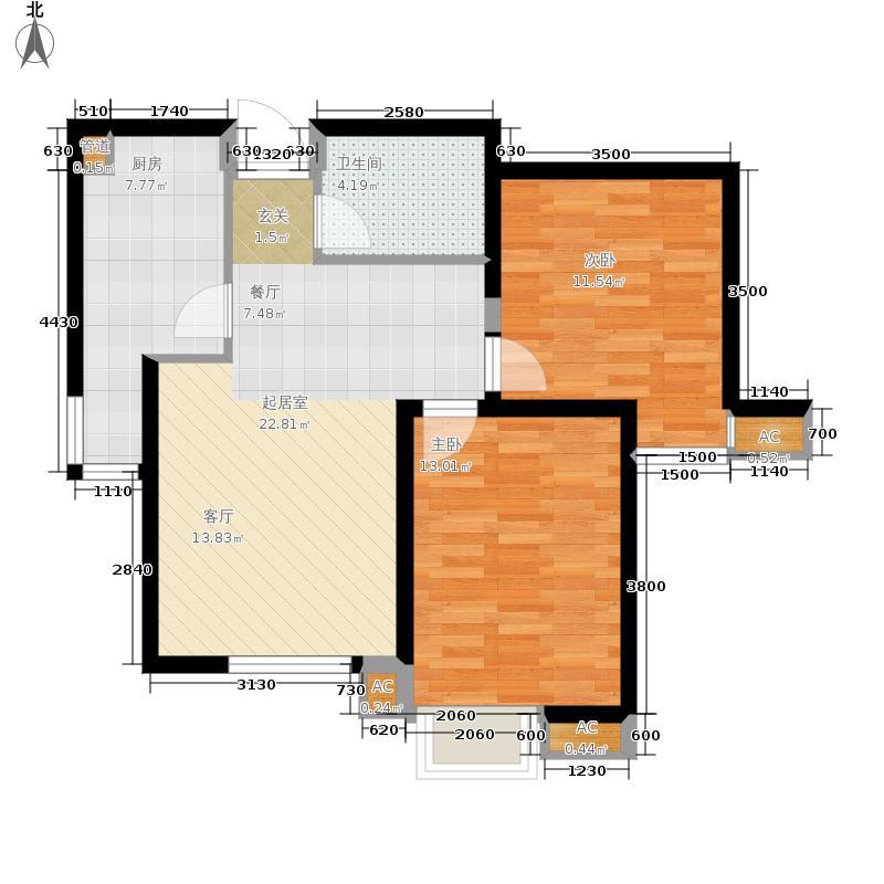弘泽印象A03 二室二厅一卫 88.20平米户型
