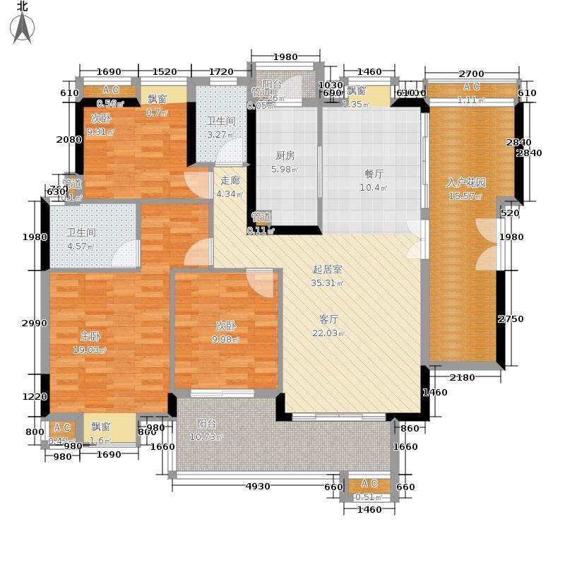 荔港南湾135.32㎡H4栋7-14层03单元户型3室3厅