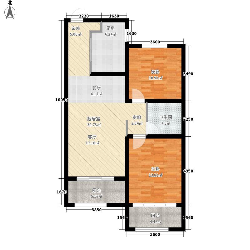 博雅华府87.00㎡建筑面积约为C5户型2室2厅