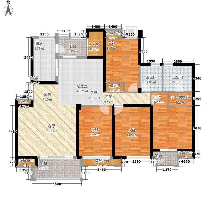 新加坡尚锦城155.00㎡B7户型4室2厅