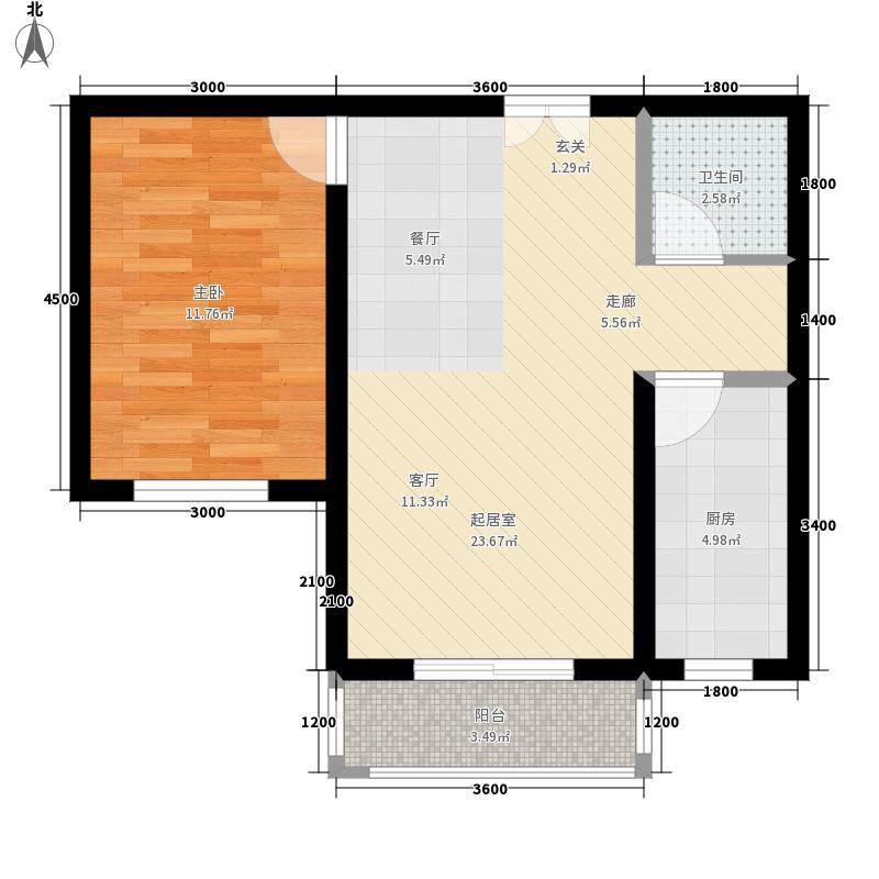 金榭巴黎64.70㎡D1户型1室2厅