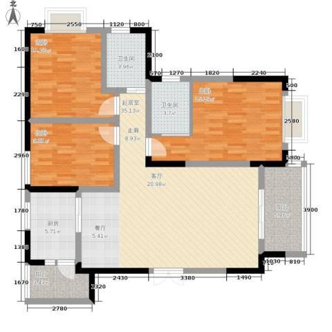 黔源蓝湖星宇3室0厅2卫1厨117.00㎡户型图
