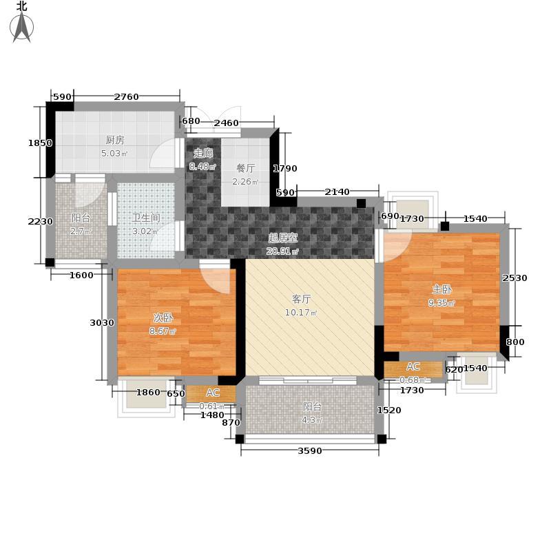 风花树73.14㎡二期10号楼2号房户型2室2厅