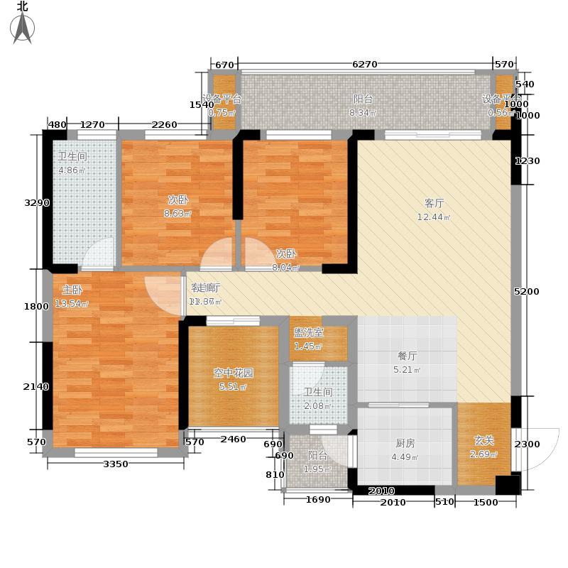 塞纳公馆117.65㎡1号栋1、2、5、6号房户型3室2厅