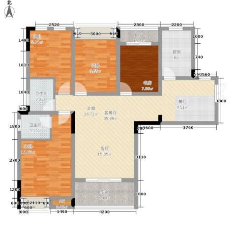 远洋高尔夫国际社区果岭洋楼4室1厅2卫1厨107.00㎡户型图