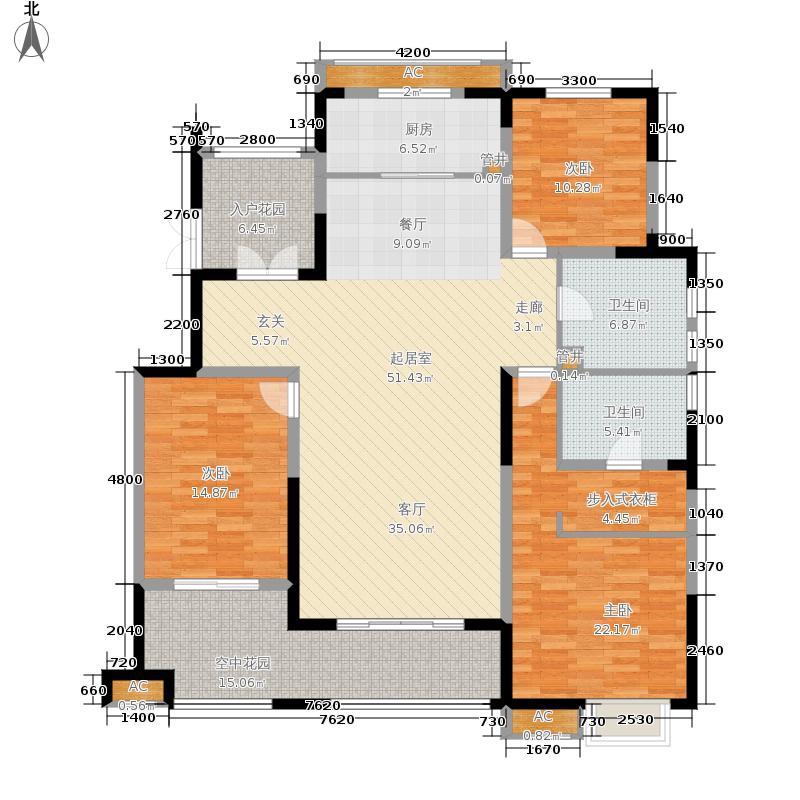 华润仰山红叶林170.00㎡5#、7#、13#楼B1户型3室2厅