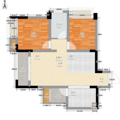 远洋高尔夫国际社区果岭洋楼2室1厅1卫1厨74.00㎡户型图