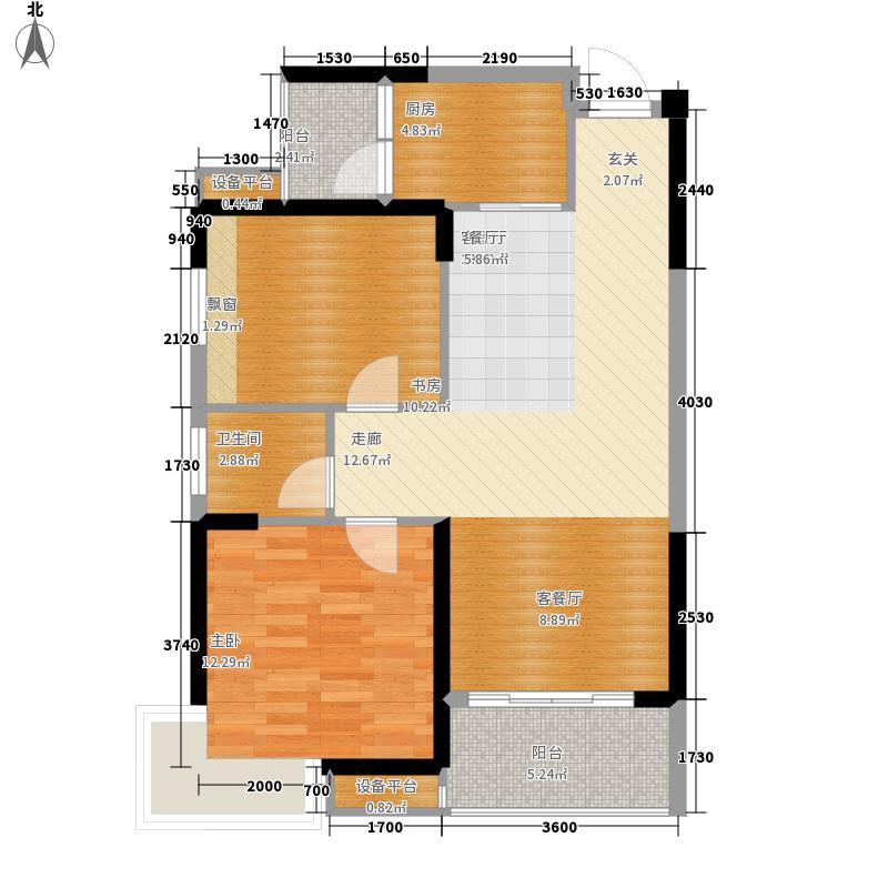 塞纳公馆75.49㎡2号栋3、4、7、8号房户型2室2厅