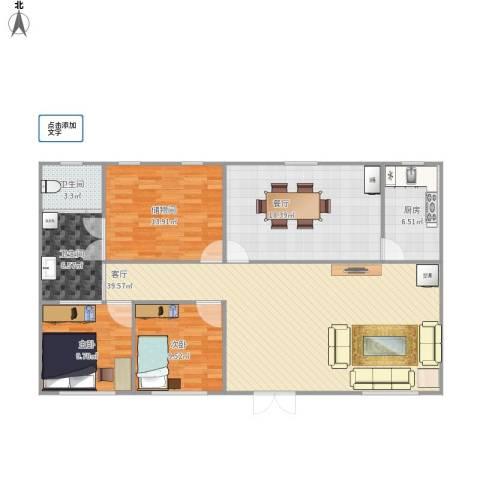 蓝钻庄园2室2厅2卫1厨143.00㎡户型图