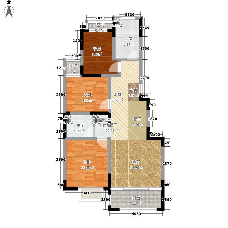 城中城85.00㎡B-1户型3室2厅