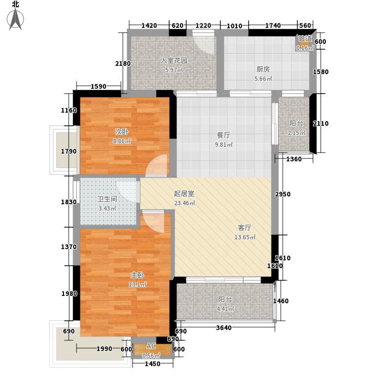 岭南新世界77.00㎡三期户型2室2厅