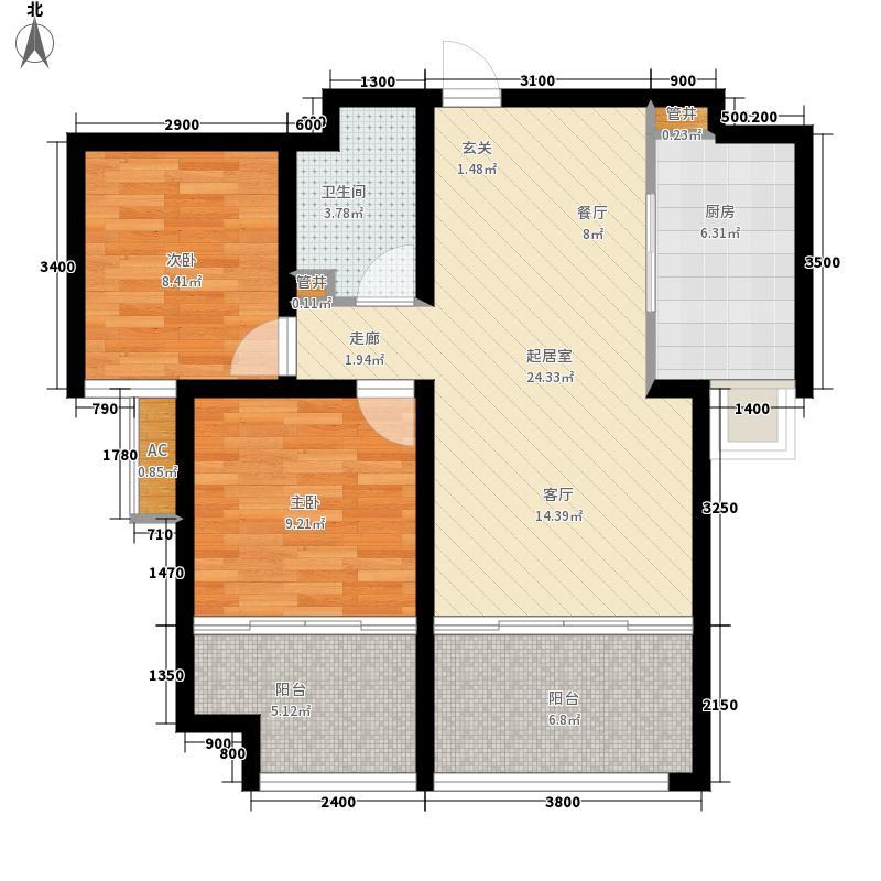 济南鲁能领秀城中央公园96.07㎡A-2户型2室2厅