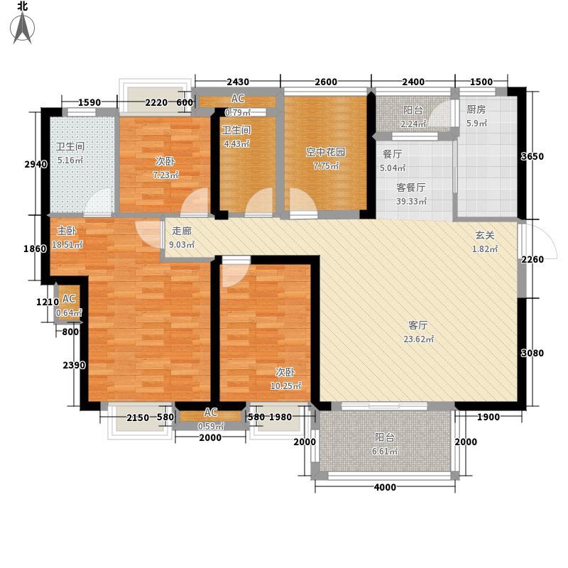 康桥长郡134.00㎡户型4室2厅