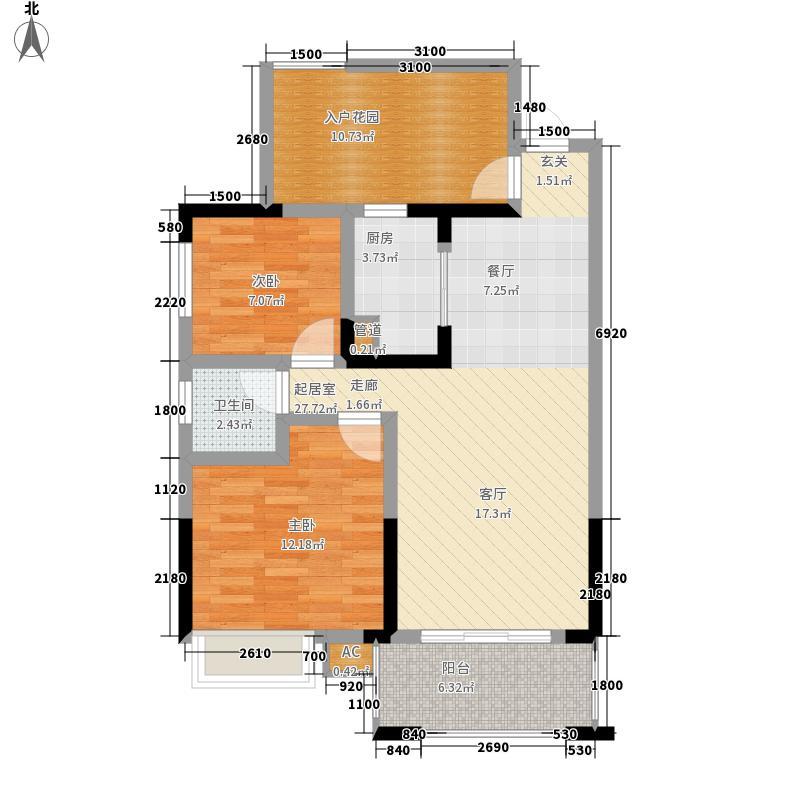 长龙湾85.22㎡C1户型2室2厅