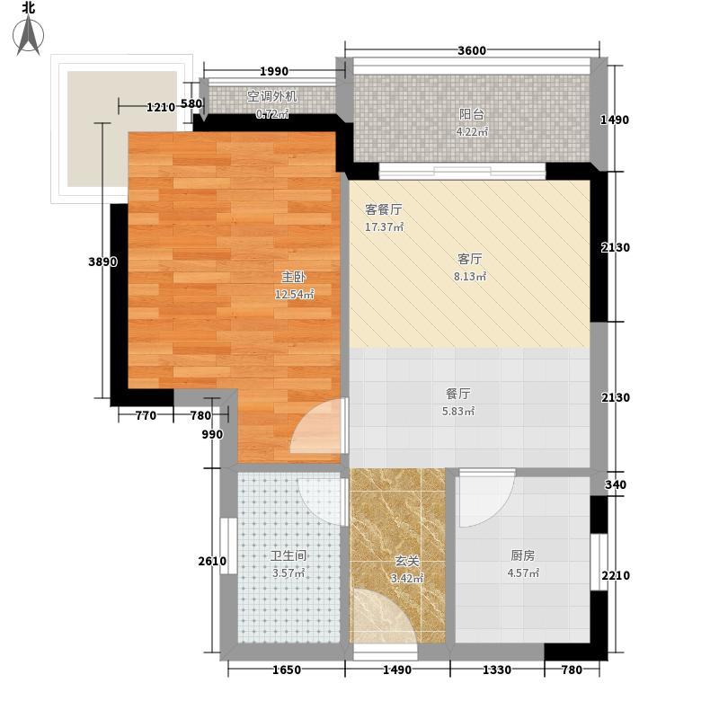 东汇·森语林57.00㎡1#A户型1室2厅