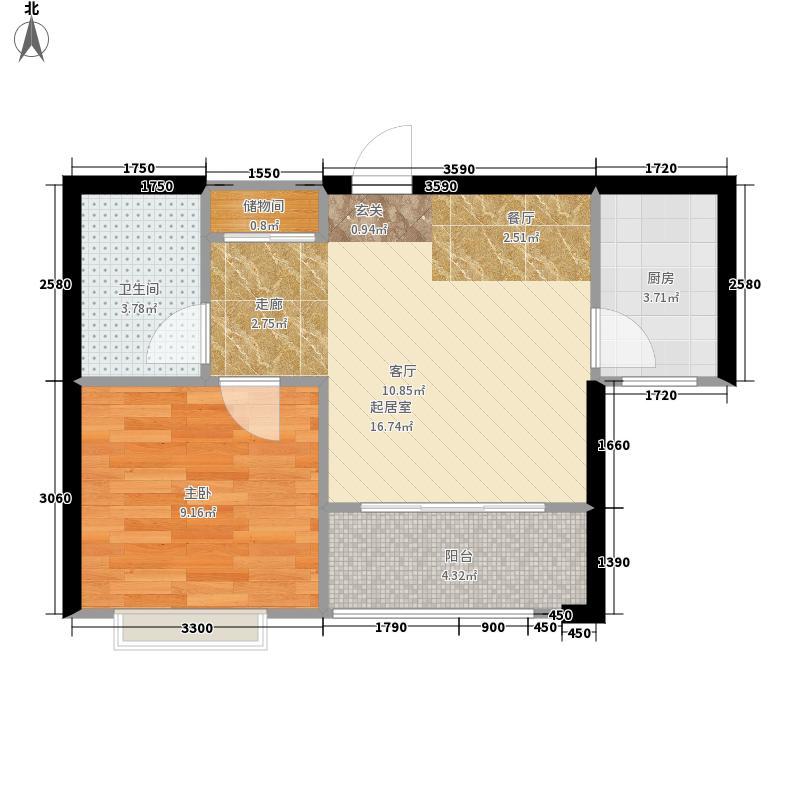 恒大棋子湾48.34㎡C户型1室2厅