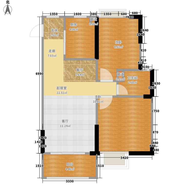 名仕湾83.84㎡1户型2室2厅