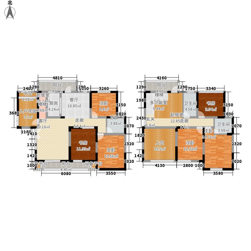 南光·洛龙湾壹号218.00㎡4+户型4室3厅