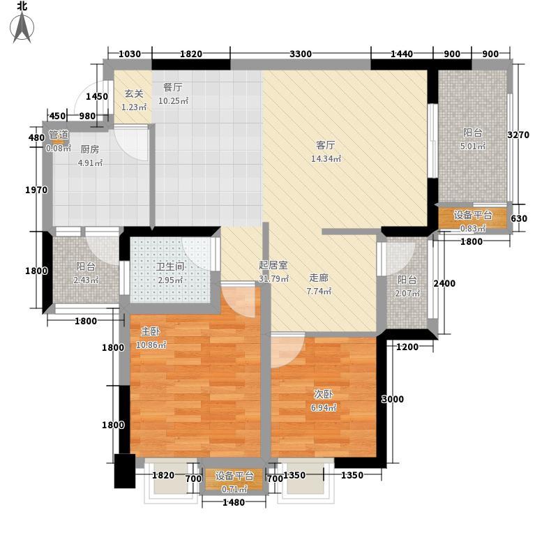 首航欣程87.75㎡一期12号楼标准层D6、D7户型