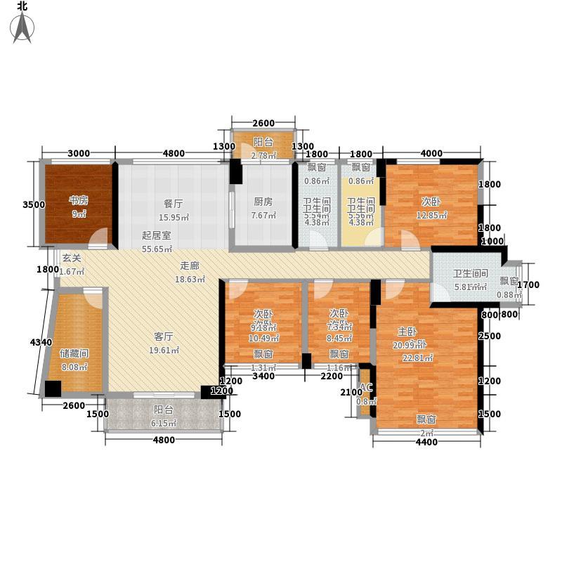 星河传奇168.00㎡户型6室2厅