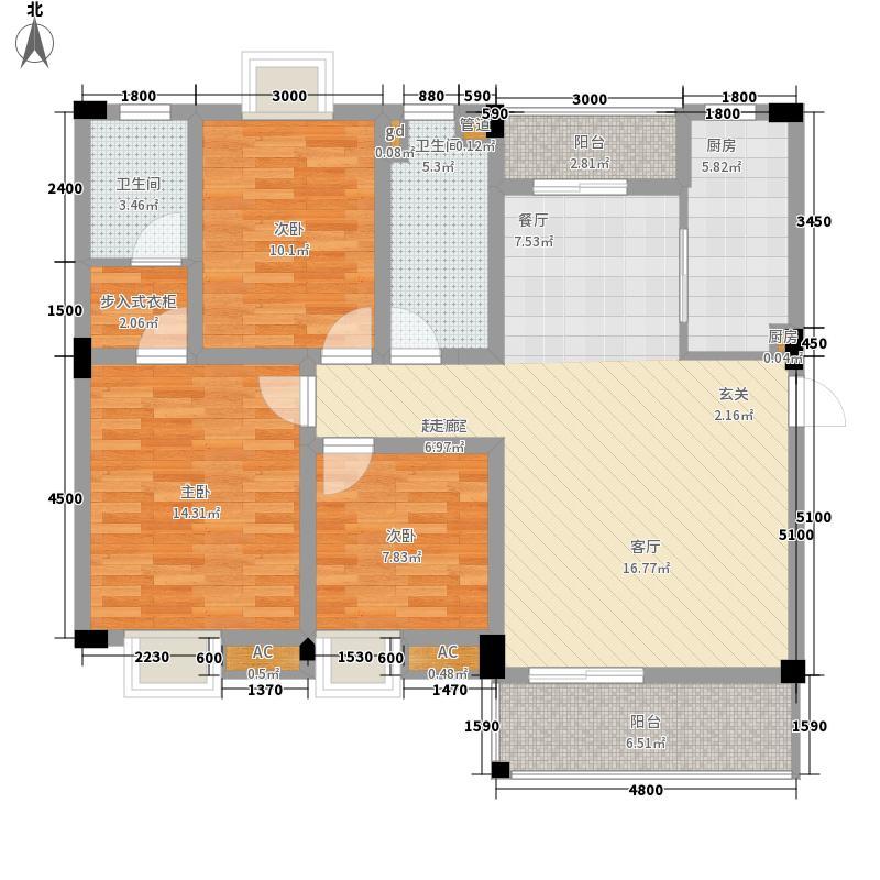 银湖水榭118.24㎡B5户型3室2厅