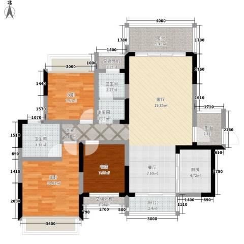 潇湘名城3室1厅2卫1厨125.00㎡户型图