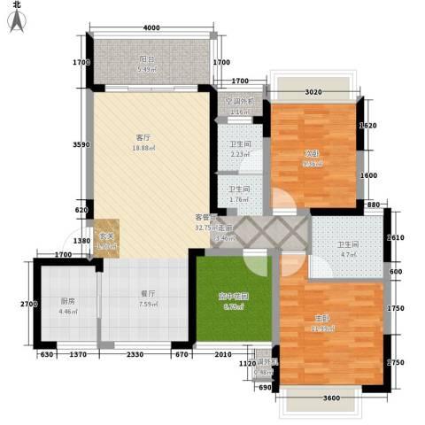 潇湘名城2室1厅2卫1厨115.00㎡户型图