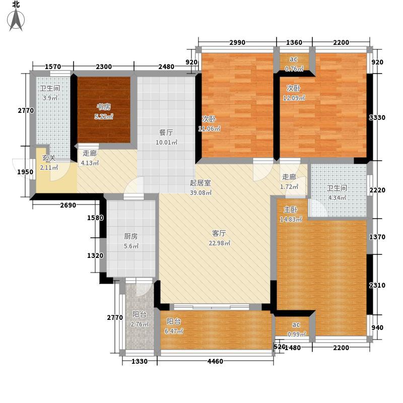 云星·钱隆首府122.00㎡8号楼-2单元02户型4室2厅