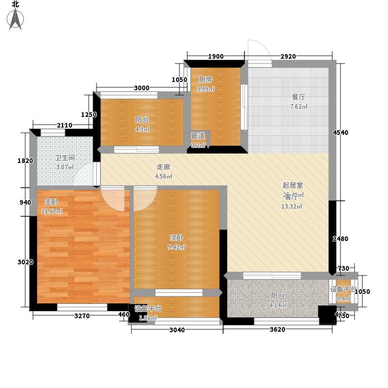 长沙绿地新都会86.00㎡B户型2室2厅