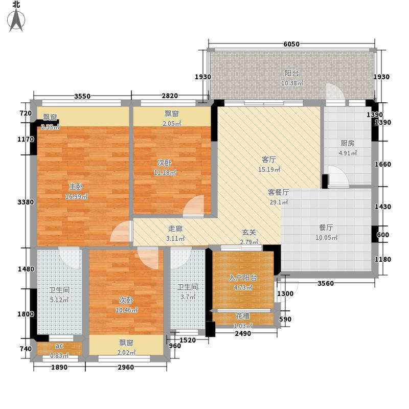 雍晟状元府邸三房两厅建筑面积约111.83平米户型