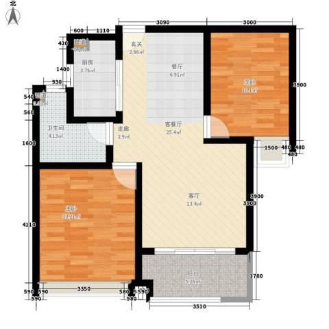 兰田首府2室1厅1卫1厨89.00㎡户型图