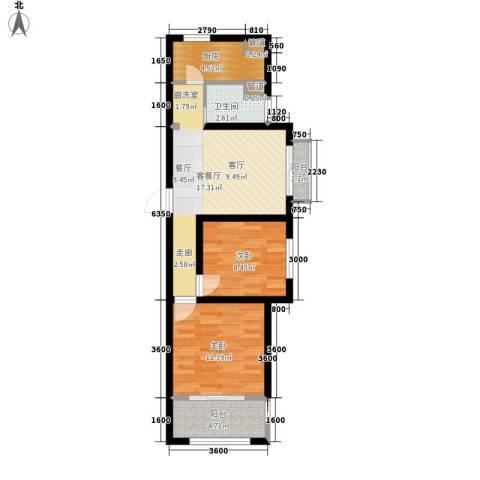 兰田首府2室1厅1卫1厨80.00㎡户型图