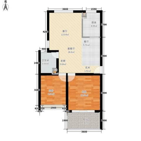兰田首府2室1厅1卫1厨85.00㎡户型图