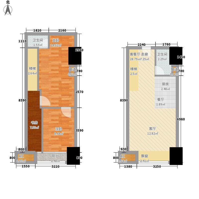 皇马骊宫40.23㎡一期1号楼标准层loft公寓B1户型
