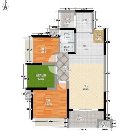 潇湘名城2室1厅1卫1厨111.00㎡户型图