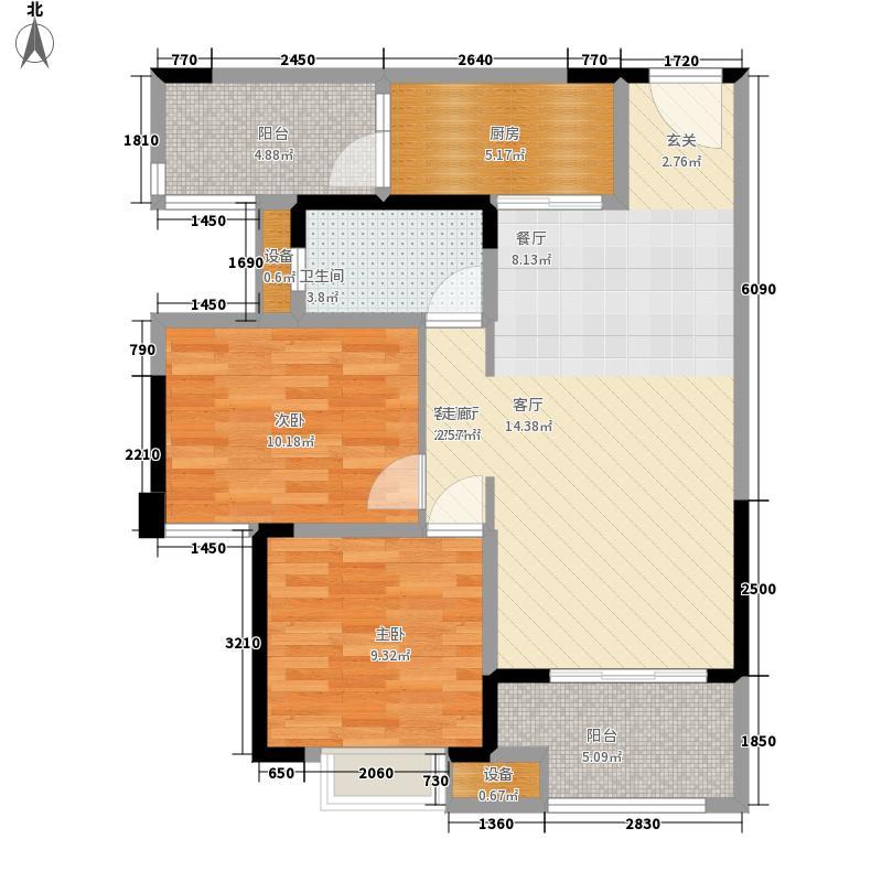 紫御江山69.00㎡御湾1/2/7号楼标准层B户型