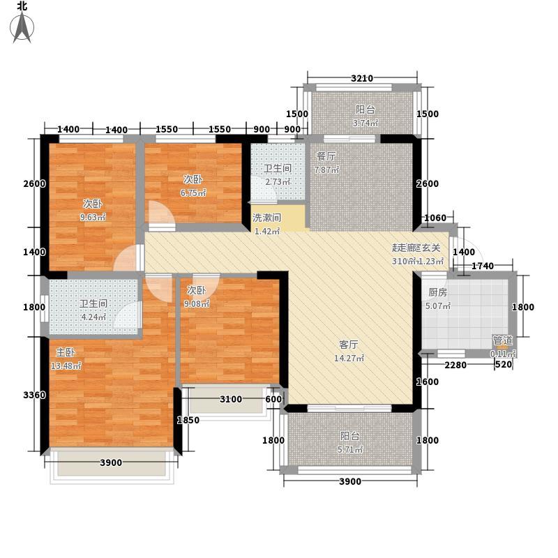 瀚林澜山116.00㎡户型3室2厅