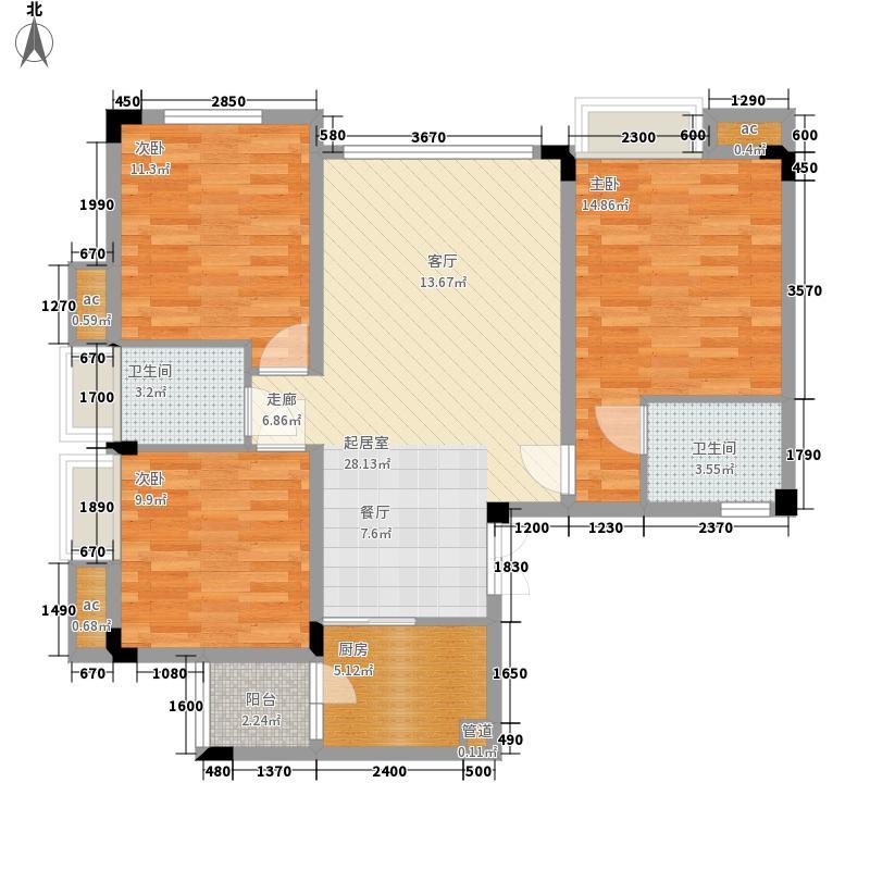渝水坊二期86.49㎡一期4号楼1单元2号房3室户型