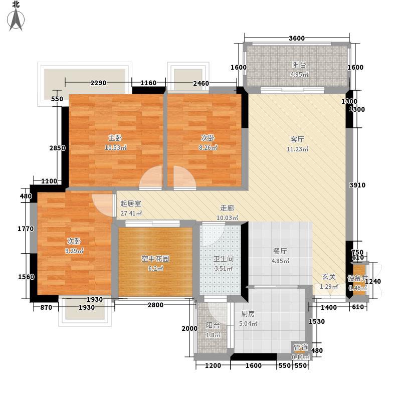 """岭南新世界95.00㎡""""映翠园""""G-21栋03单元户型3室2厅"""