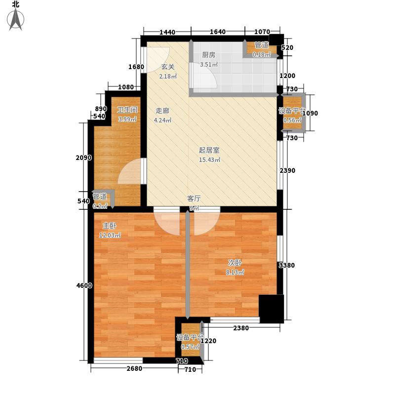 熙汇广场69.00㎡B户型2室1厅