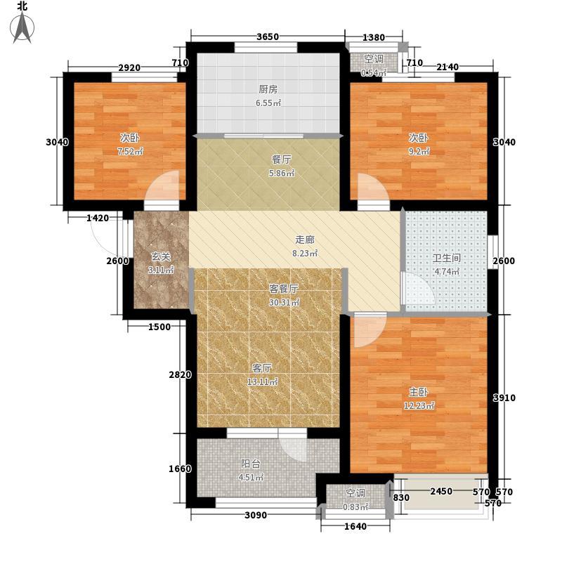中海国际社区·御城88.00㎡B2户型3室2厅