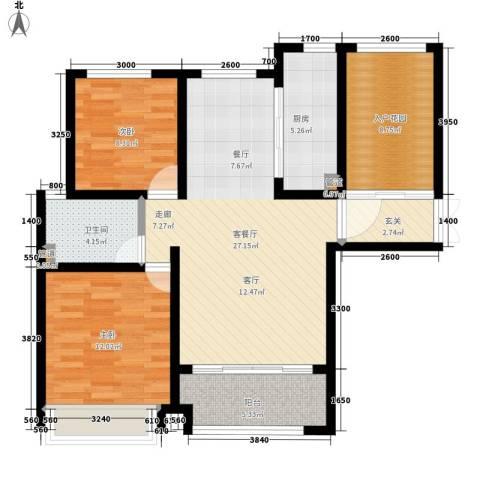兰田首府2室1厅1卫1厨99.00㎡户型图
