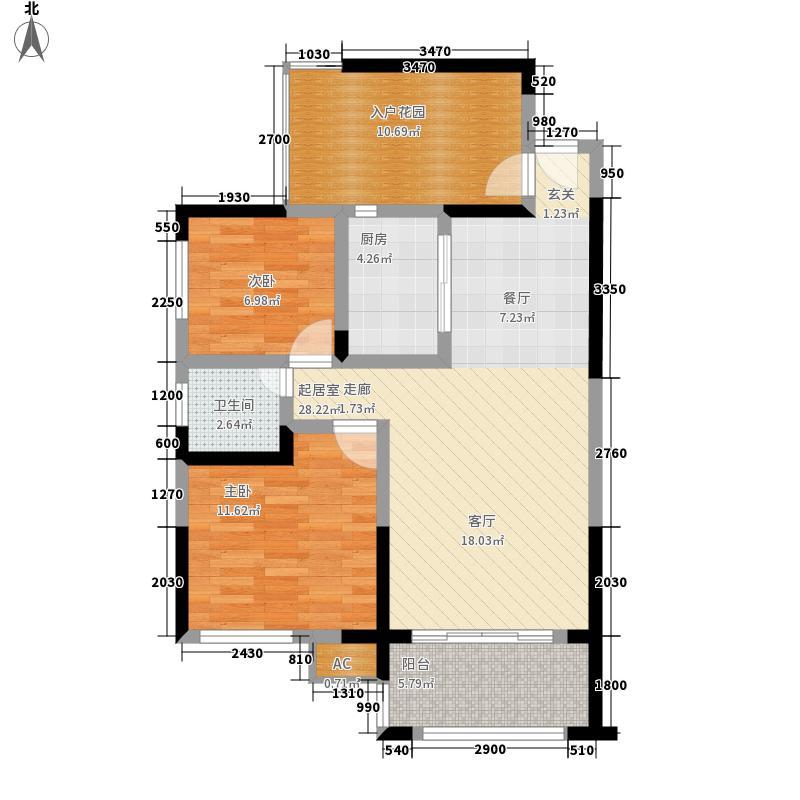 长龙湾87.20㎡H2户型2室2厅